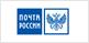 俄罗斯邮局