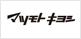 日本购物网站