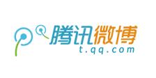 腾讯微博开放平台