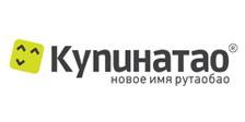 俄罗斯淘宝代购系统