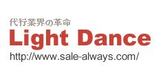 日本淘宝1688代购网站