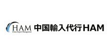 日本淘宝代购网站