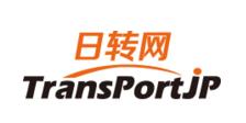 进口日本转运网站