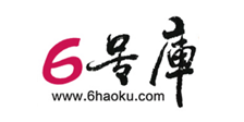 日本进口转运网站