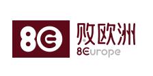 欧洲海淘进口转运网站