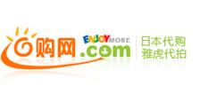日本雅虎代拍网站