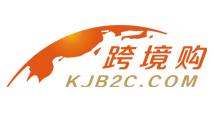 全球跨境电商网站