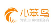 海外跨境电商网站