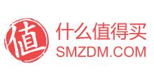 跨境电商网站