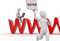 速卖通更新无忧物流和线上发货运品规则