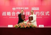 网易考拉海购与泰国Pattani、Kuron升级战略合作