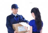 国家邮政局:快递有效申诉率首次降到百万分之二