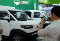 国际物流节暨国国际运输与物流博览会、2018亚洲物流双年展在上海开幕