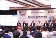 泰国国际物流展在广东招商 冀成连接东盟物流新枢纽