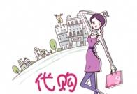 日本多家化妆品专柜开始严格施行限购措施?代购行业无利可图了吗?