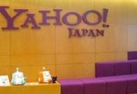 为什么日本人钟爱雅虎而不是谷歌?