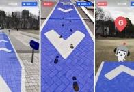 雅虎日本地图应用推出AR模式