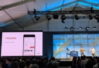 """谷歌开发者大会""""点赞""""阿里巴巴速卖通 新技术驱动中国平台全球""""吸 粉"""""""