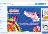 俄罗斯购物网站系统-大洋商城