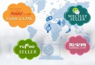 海外全球市场英文淘宝代购系统YTAOPAL正式部署上线运营!