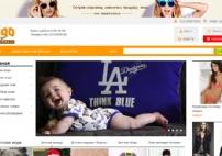 俄文购物网站系统-Aigo