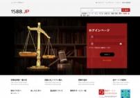 日文购物系统
