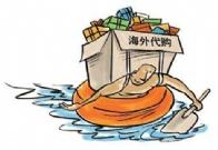 淘宝海外代购运费最高可以设置多少以及怎么设置呢