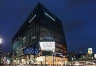 日本乐天与BIC CAMERA将合作成立新公司 强化电商业务