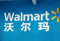 沃尔玛联手日本乐天 加码在线食品杂货业务