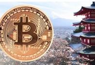 """乐天将发行基于区块链技术的新型加密货币—""""乐天币"""""""