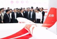 京东与陕西完成无人机产业五大签约