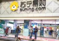 京东苏宁启动618活动 消费者要理性购物