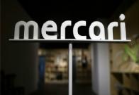 日本二手电商:Mercari将上市