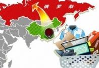 建俄语淘宝代购网站的成本?