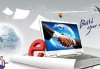 利比亚淘宝代购网站建设用户体验注意什么?