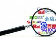 搜索引擎是怎么分析华人淘宝代购网站的用户体验度的?