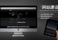 华人淘宝代购网站建设有哪些原则?