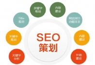 华人淘宝代购网站优化的雷区有哪些呢?