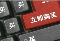 优化多语言淘宝代购网站的用户体验度的方法。