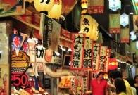 你知道日本市场在亚马逊的潜力有多大吗?