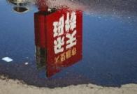 你不知道的台湾乐天店铺六大优势!