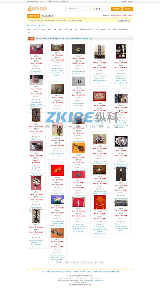 美国ebay代拍商品列表